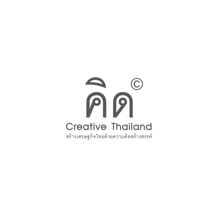 Creative Thailand Website